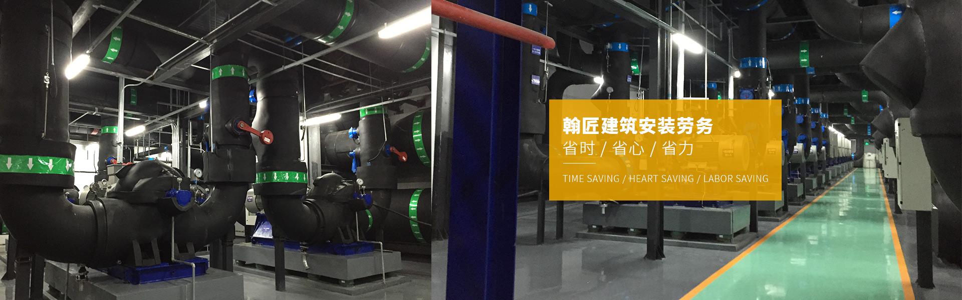 重庆建筑劳务公司