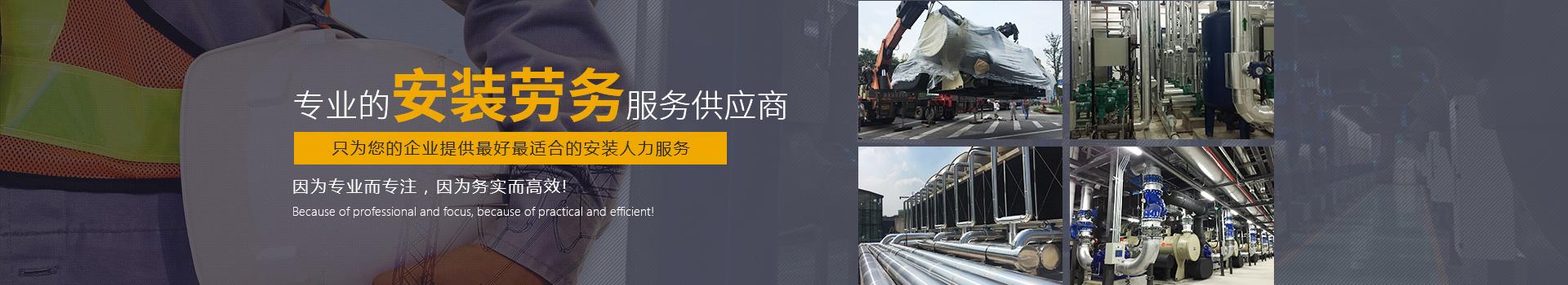 重庆建筑劳务分包